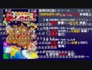 【コメ有】まけるな!!あくのニコ生!第8回 ゲスト:巽悠衣子 3/3