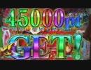 【一撃5万発!?】 CRヱヴァンゲリヲン11 いま、目覚めの時 外伝〘破〙