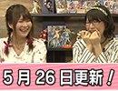 【5月26日更新】松井恵理子&影山灯がお届けするHJ文庫放送部2学期!