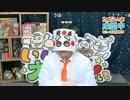 【UVレジン】ドキドキさんのいじってあそぼ 第1回【タイチョー】 再録 part7