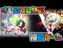 けものフレンズ格闘ゲーム制作状況7ハシビロコウ
