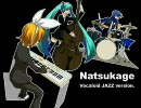 【ニコニコ動画】【鏡音リン】 夏影 Vocaloid JAZZ versionを解析してみた