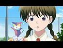 境界のRINNE(第3シリーズ) #57「さまよえるパワーストーン/ポルターガイ...