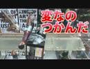 【UFOキャッチャー】プレイ中にハプニングが起きる!