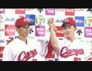 5/18カープ公式戦ハイライト②【カープ2017】