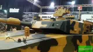 【トルコ】新型アルタイ戦車 Altay AHT