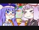 【ドカポンDX】ゆかり達ゎ・・・ズッ友だょ! part15前編【VOICEROID+実況】