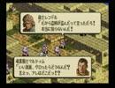 【TacticsOgre】タクティクスオウガ実況プ