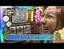 ときめきポイントパラダイスIX~URAWA ROUND~ 第11話(3/4)