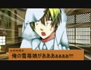 【刀剣COC】鶴さんが血だらけの電車に乗ったようです 1【実卓リプレイ】