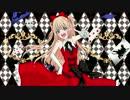 【蒼姫ラピス】目覚めの国のアリス【オリジナル】