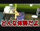 【実況】変態の新生活【シムピープル】 Part10