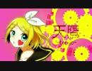【アレンジ】天鷹-tenyo-【TAATA Original-MIX】