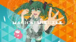 【初音ミクV3】MagicalMikuxer / Alpaca feat.初音ミク【オリジナル】