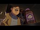 笑ゥせぇるすまんNEW 8話「夢に追われる男」/「ひげタクシー」