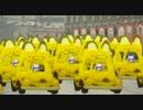 【けもフレMAD】 対クロリアン戦勝パレード