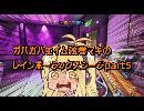 【VOICEROID実況】ガバガバエイム弦巻マキのレインボーシックスシージpart5