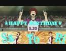 【天童覚】ゲスモンカーニバル【生誕祭】