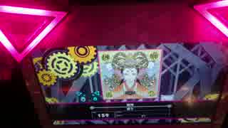 【BeatStream】海神985