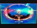 フュージョンファイト!の必殺技集