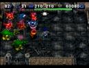 トルネコ3 異世界82F~ 竜を倍速化して放流する