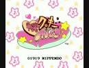 第3位:ファミコンクッキー☆ thumbnail