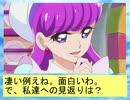 フィーリア王女とふたりはプリキュアSplash☆Star~611
