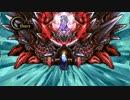 【最も強くて】反撃のみ縛りクロノトリガー最終回◆ゆっくり実況