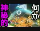 【実況】もうめちゃくちゃだよマリオカート8デラックス_第20話【高画質】