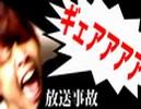 【実況&ラジオ】声で操作するアクションゲームでおかしくなた男【Part1】