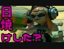 【実況】もうめちゃくちゃだよマリオカート8デラックス_第21話【高画質】