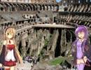 ローマ帝国解説! 第二回 共和制の成立と貴族vs平民