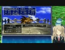 ドラクエ7 最少戦闘勝利縛り part9【ゆっくり実況】 thumbnail