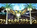 【実況】忘れ去られたポケモンたちの逆襲 Part1 -広告塔ナッシーR-