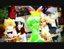 【MMDけもフレ】2話コンビとサーバルちゃん達が踊る極楽浄土