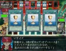 ポケモンAGneXt.Яe8話③『驚愕!【初手○оー○ー】!』