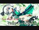 【東方ニコカラHD】【SOUND HOLIC】卍ZAKURA (On vocal)