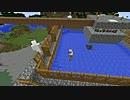 【Minecraft】俺の国を作る大規模クラフト part8 (ゴーレムトラップ)
