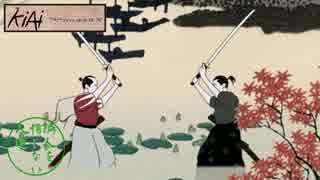 【単発実況】音割れ侍と奇声侍で決闘してみた。【Kiai Resonance】