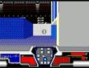 【アレンジBGM】スタークルーザーMD版 2【Star Cruiser プレイ実況】