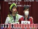 結チャンネル人狼 イトキチ村#9「修羅場!ゲーム実況者たちの悪女村」2戦目Part3