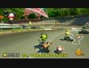 【ゆっくり実況】デラックスに楽しむマリオカート8 part5
