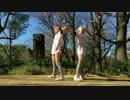 【イオサトミア】恋は気まぐれイリュージョン!! 踊ってみた