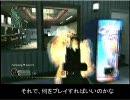 【CoD4】男は黙って、ロケットランチャー~RPG縛り~【16試合目】