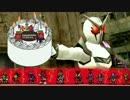 【BW創生】創生から学ぶ仮面ライダー 第42話【ゆっくり実況解...
