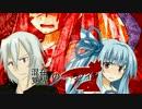 【SIREN:NT】混在覚醒のパラノイア【VOICEROID/ゆっくり劇場】 壱ノ四