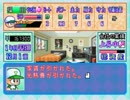 【パワプロ99】春一番・フルスイングで巻き起こせ#1【ゆっくり実況】