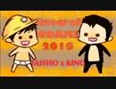 【MINECRAFT】マイクラ肝試し2016 ~隠れ里編~運営放送【#79】