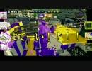 【splatoon】S帯で3番目に強い男達のお遊戯.part6【感度5億】