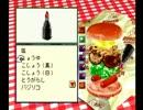 【バーガーバーガー】◆30代 はじめてのバーガーチェーン経営◆part8